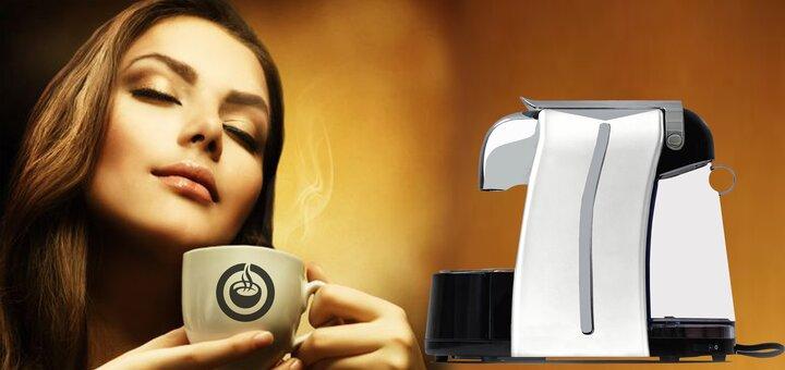 Скидка 20% на кофемашину от «La Coffina»