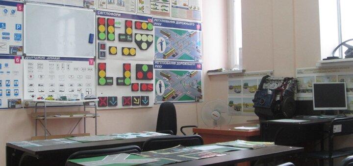 Скидка до 25% на полный теоретический и практический курс вождения в автошколе «Азов Автоскул»