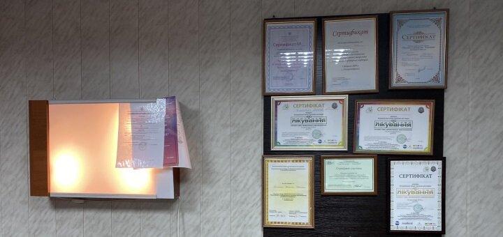 Комплексное обследование у терапевта-пульмонолога в медицинском центре «Ваш Пульмонолог»