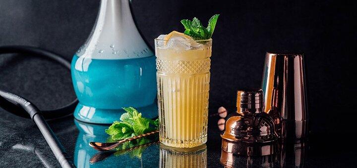 Кальян «Classic» с чайником чая или лимонадами в кальян-баре «Smoky Land»
