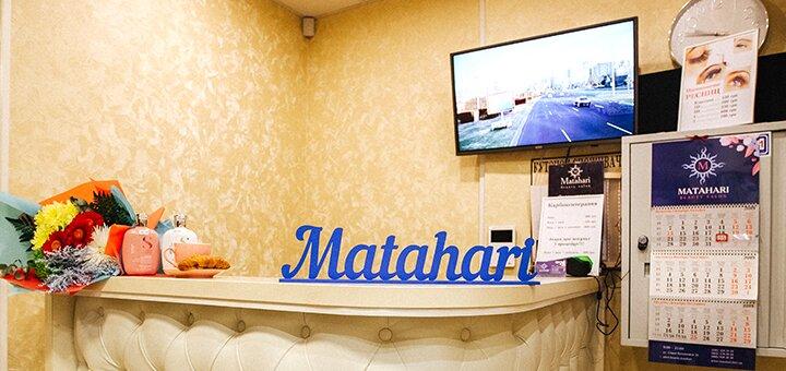 До 10 сеансов элос-эпиляции в салоне красоты «Matahari»
