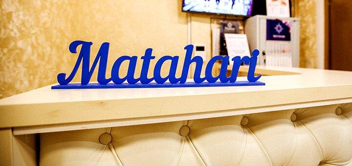 До 10 сеансов лазерной SHR-эпиляции и элос-эпиляции для мужчин в салоне красоты «Matahari»