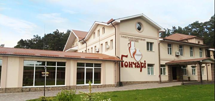 От 2 дней отдыха для двоих с завтраками и SPA в загородном комплексе «Гончарі» в Киевской области