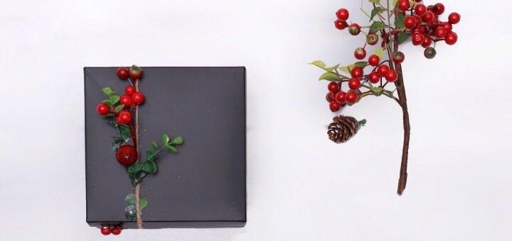 Скидка 50% на упаковку подарков от сети студий упаковки «Citrus»