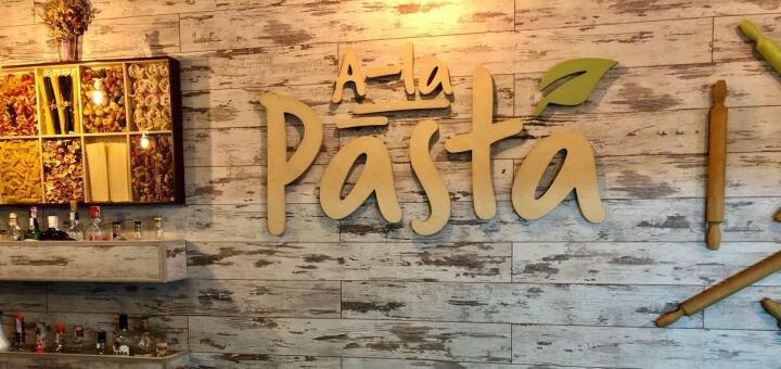 Скидка 50% на все меню кухни в итальянском ресторане «A-LA PASTA»