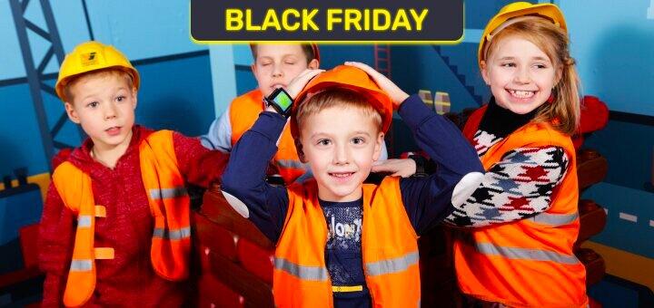 Входной билет для детей в детский парк профессий «Кидландия» в будний день