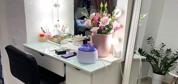 Долговременная укладка и моделирование бровей в «Promenade beauty studio»
