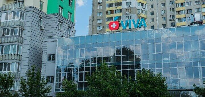 Комплексное обследование у отоларинголога в сети клиник «VIVA»