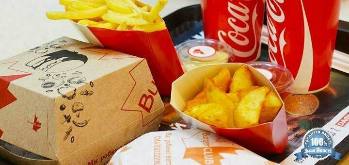 Скидка 50% на бургер или комбо-меню «Зимний сезон» от сети ресторанов «Burger CLUB»