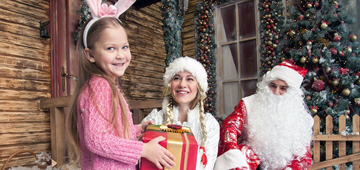 Скидка 17% на поздравление Деда Мороза и Снегурочки с выездом на дом от студии «Lunatiki»