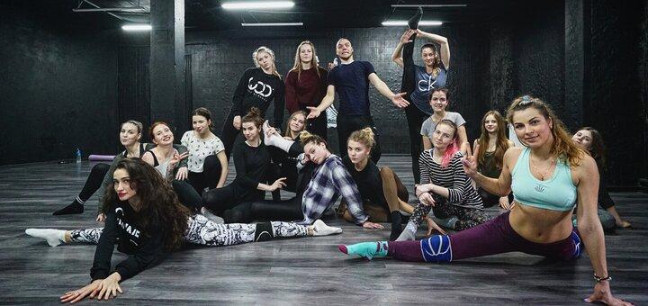 До 3 месяцев занятий танцами в школе танцев «MNL Dance Centre»