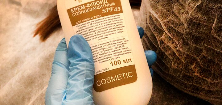 До 3 сеансов пилинга лица в салоне красоты «Clips Cosmetology»