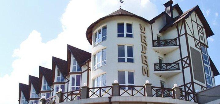 От 4 дней зимнего отдыха с завтраками в отеле «Терем» в Славском