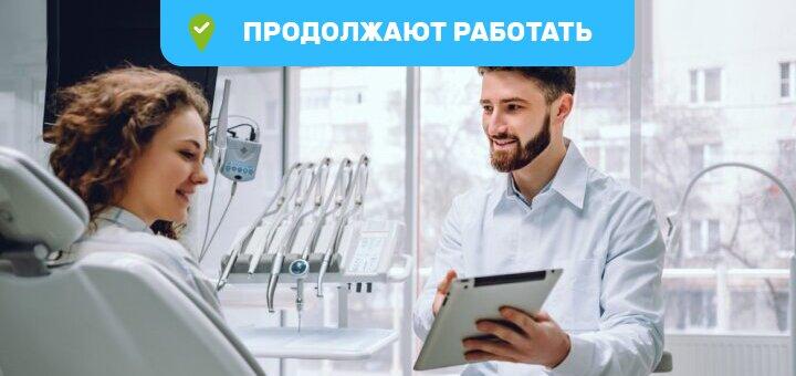 Консультация у одного из 5 специалистов в стоматологической клинике «Колибридент»