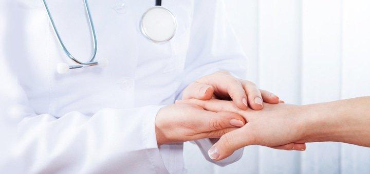 """Комплексное обследование эндокринолога для одного человека в медицинском центре """"Daily Medical"""""""