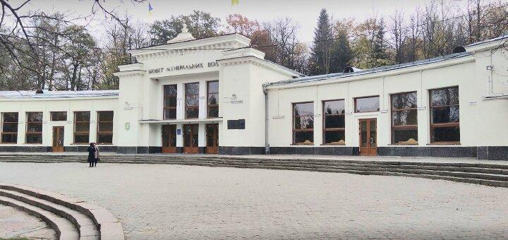 От 5 дней отдыха в период зимних праздников с питанием в санатории «Лыбидь» в Трускавце