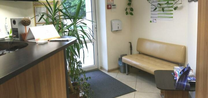 Ультразвуковая чистка зубов, Air-Flow и фторирование зубов в клинике «Майстерня посмішки»