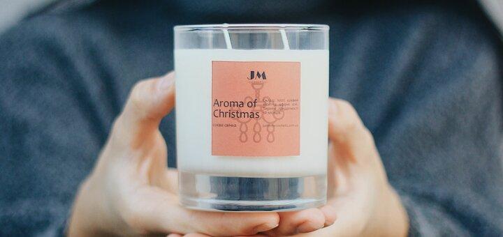 Скидка 20% на подарочный набор «Aroma»