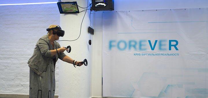 Час игры VR в клубе виртуальной реальности «foreVeR»