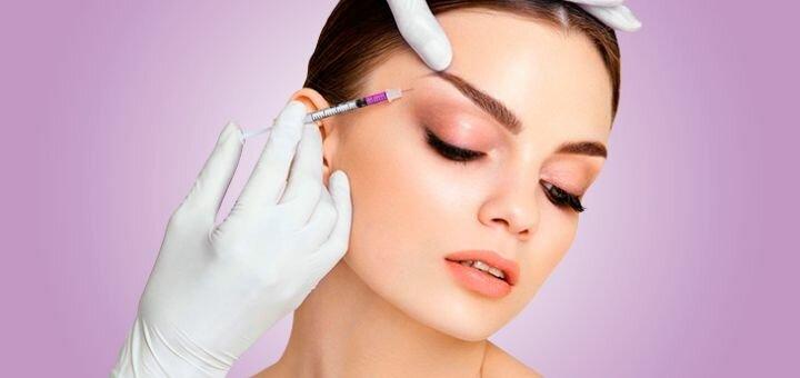 Скидка до 39% на блокирование морщин или введение ботулотоксина в клинике «New Medical»