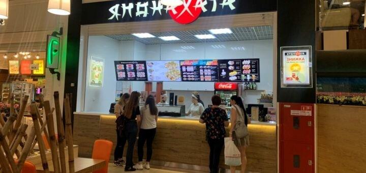 Скидка 40% на суши-сеты с доставкой или самовывозом в ресторане «Япона Хата»
