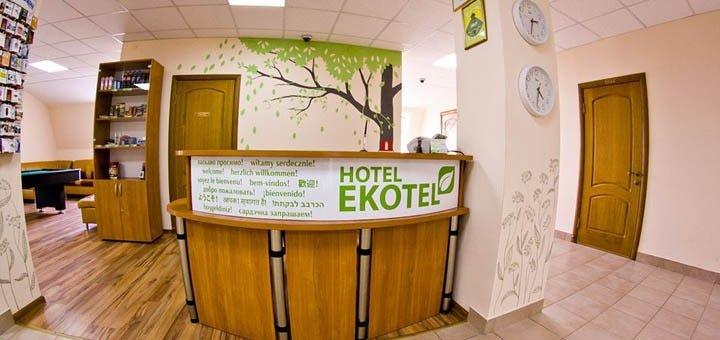 От 3 дней отдыха в номерах любой категории в гостинице «Экотель» во Львове