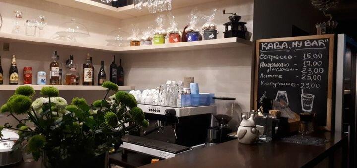 Кальян с чаем или лимонадом в кальян-баре «My Bar»