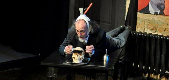 2 билета на спектакль «Троцкий. Сны. Сны» от драматического театра «Forte»