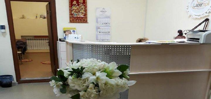 До 10 сеансов лазерного липолиза в косметологическом салоне «LazerЕpil»