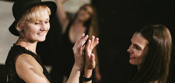 До 8 занятий сценическим боем и пластикой в школе актёрского мастерства «Маска»