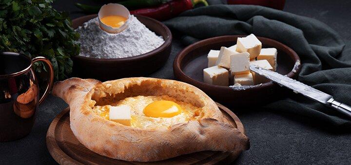 Скидка 50% на меню кухни на самовывоз от ресторана грузинской кухни «Georgia» на Крещатике