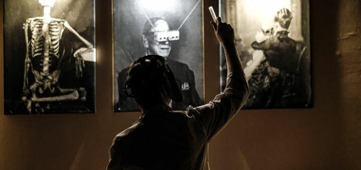 Участие в квесте в реальном времени «Тайна профессора» от «Аномалии»