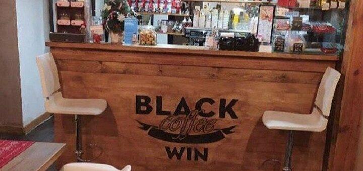 Скидка до 50% на напитки и десерты в кофейне «Black Win Coffee»