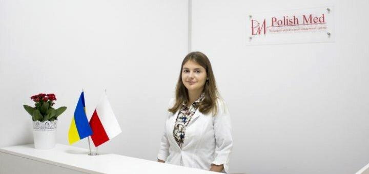 До 3 сеансов плазмолифтинга в медицинском центре «Polish Med»