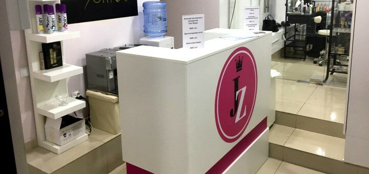 До 5 сеансов прессотерапии в салоне красоты «JZ beauty center»