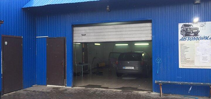 Полная химчистка салона легкового автомобиля или внедорожника в «Автосервисе на Харьковском»