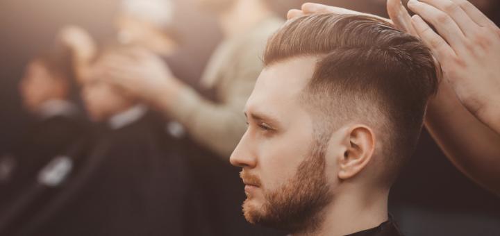 Чоловіча стрижка, камуфляж волосся, стрижка бороди у студії краси Володимира Кульбацького