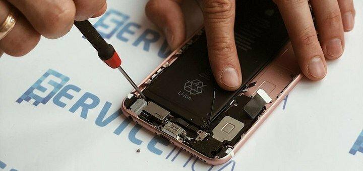 Скидка 30% на замену аккумулятора к телефону от «ServiceinUa»
