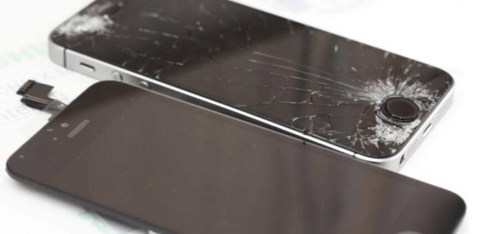 Скидка 20% на замену стекла для  iPhone от «ServiceinUa»