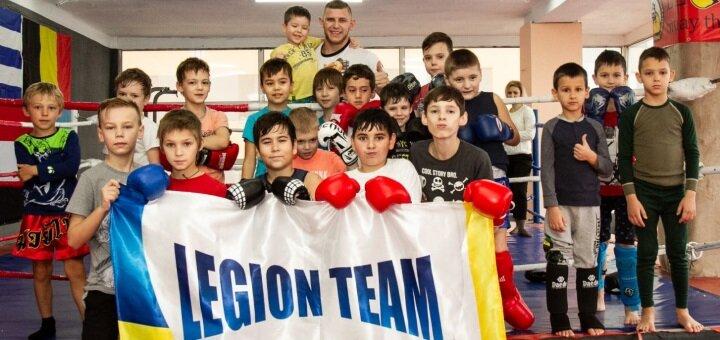 До 36 занятий Muay Thai для детей в клубе тайского бокса «Legion Team Odessa»