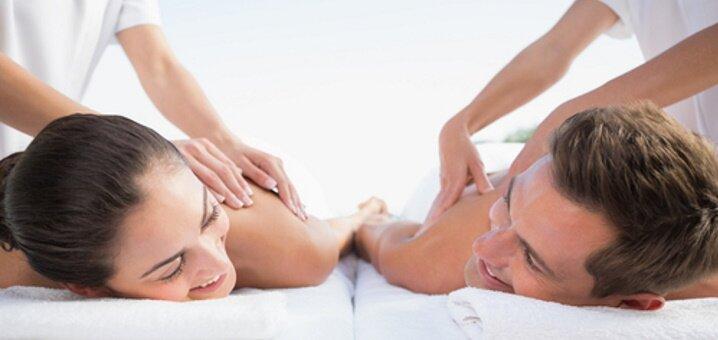 SPA-ритуал «SPA-свидание» в кабинете эстетической косметологии Ольги Репиной