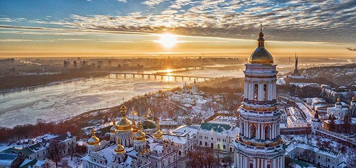 Квест-экскурсия по Киеву «История твоего города» от «Look City»
