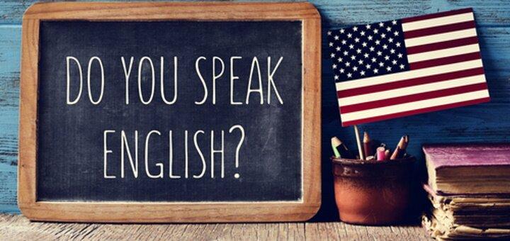 До 16 занятий английским языком в школе английского языка «Level UP»