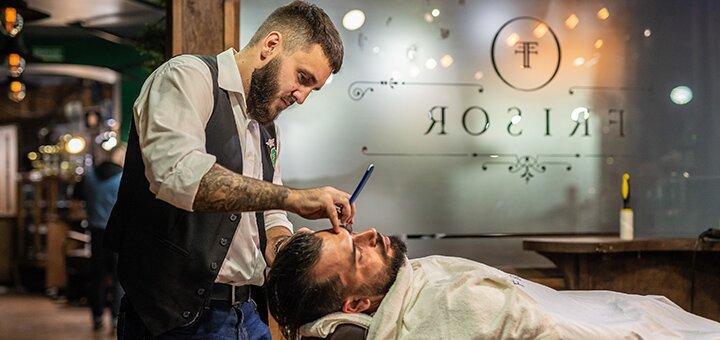 Мужская стрижка и стрижка бороды в барбершопе «Frisor»