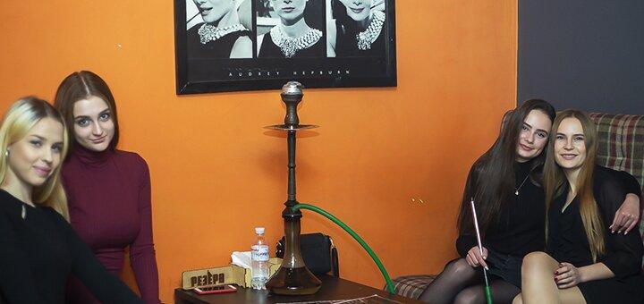Кальян с авторским чаем в кальян-баре «Brighton Beach»