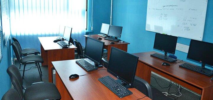 Посещение бухгалтерских курсов в учебном центре «Пульс»