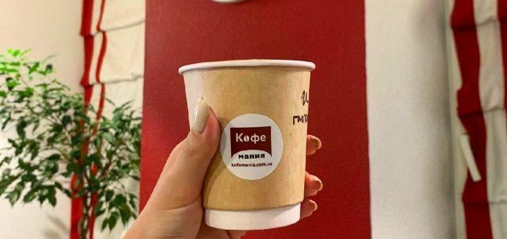 Скидка 50% на всё меню в кофейне «Кофемания»