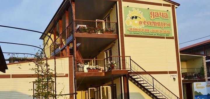 От 3 дней отдыха на майские праздники в отеле «Дача Солнце» в Затоке