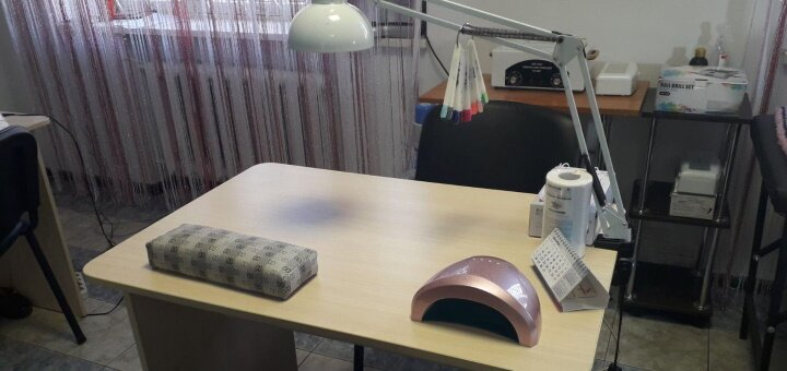 Скидка до 59% на маникюр, педикюр, коррекцию и окрашивание бровей от мастера Елены Меркуловой