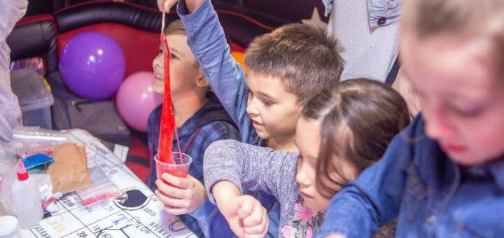 Посещение мастер-класса для детей по изготовлению слаймов от «Family Quest»
